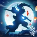 影与剑游戏
