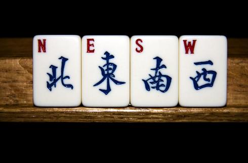 过年期间打麻将的心情说说 家人一起打麻将的搞笑心情语录1