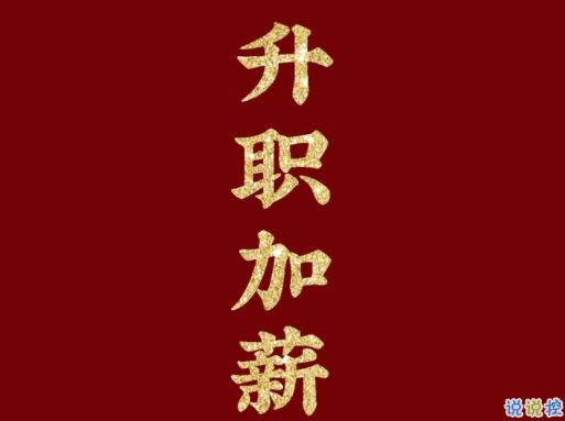 让人久久不能平静的文艺新年祝福语 愿新的一年仍有阳光满路温暖如初 个性说说 第2张