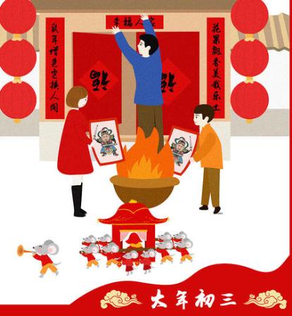 2021正月初三最好听温暖的祝福语 正月初三拜年的吉祥话大全2
