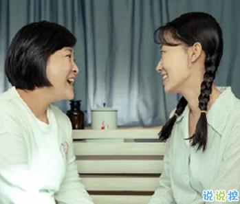 你好李焕英电影经典催泪台词 下辈子咱们还做母女4