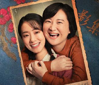 你好李焕英电影经典催泪台词 下辈子咱们还做母女12