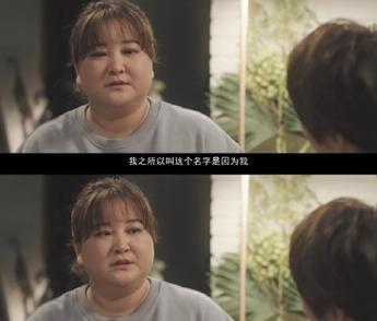 你好李焕英电影经典催泪台词 下辈子咱们还做母女14