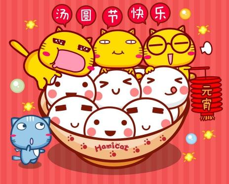 正月十五元宵节的祝福语说说 2021元宵节最好听的祝福语大全1