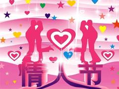 2021情人節收到禮物心情說說 情人節曬禮物的朋友圈文案