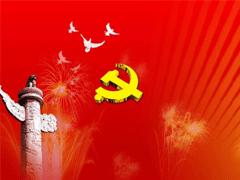 建党一百周年的心情说说 2021中国共产党成立一百周年的祝福文案