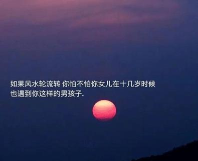 失恋的句子心情说说带图片 失恋极度伤感的文案9