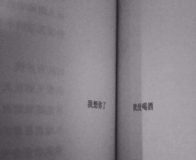 失恋的句子心情说说带图片 失恋极度伤感的文案10