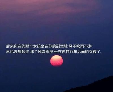失恋的句子心情说说带图片 失恋极度伤感的文案13