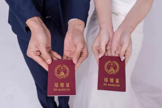 2021年3月14日的晒结婚证的说说 2021314领证表白的说说1