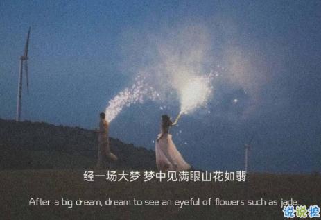 关于遇见的唯美短句带图片 表达遇见的唯美句子13