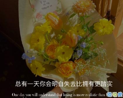 朋友圈晒花朵的优美文案 关于晒花朵的朋友圈5