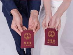 2021年3月14日的晒结婚证的说说 2021314领证表白的说说