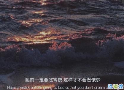 对生活绝望的句子伤感 生活很无奈的心情短句2