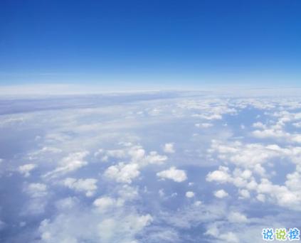 第一次做飞机的表情说说 第一次坐飞机有多激动1