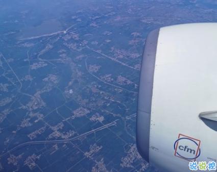 第一次做飞机的表情说说 第一次坐飞机有多激动2