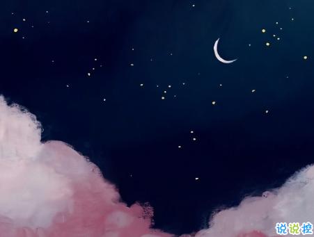 比晚安更高级的撩人情话 睡前情话最暖心撩人3