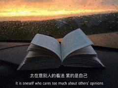 对生活绝望的句子伤感 生活很无奈的心情短句