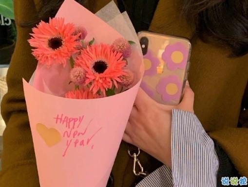 母亲节快乐发朋友圈的说说 2021最新版的母亲节快乐文案1