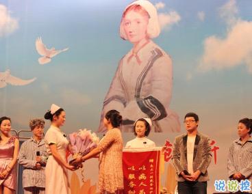 5.12护士节的祝福语大全 2021护士节的祝福语精选1