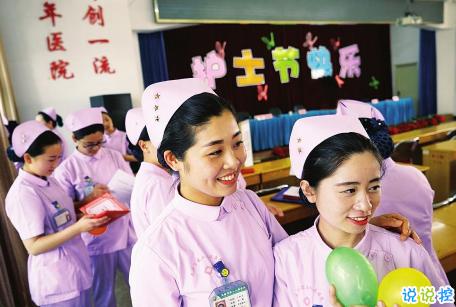 2021护士节的正能量语录 5.12护士节正能量祝福语2