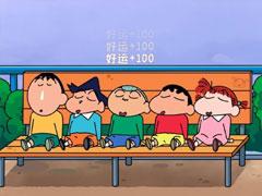 2021六一祝福语简短一句话 儿童节的唯美祝福语大全