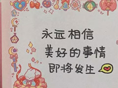 六一儿童节给宝贝的祝福语 2021六一儿童节给孩子的祝福句子