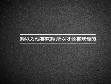 2021网易云心酸热评 最新伤感热评合集2