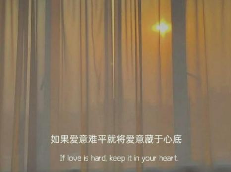 一个人偷偷哭泣的伤感句子 深夜心酸孤独的句子2