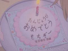 生日发红包的封面文案 生日红包上的简短祝福
