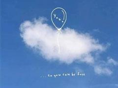 描写天空的优美朋友圈配图 朋友圈发天空照的文案