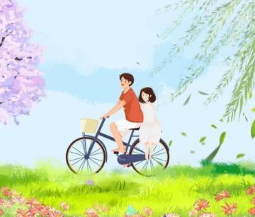 让爱情保持新鲜感的文案 彼此增进感情的句子1