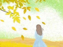 秋季秋游发朋友圈的短句 秋游发朋友圈的唯美说说
