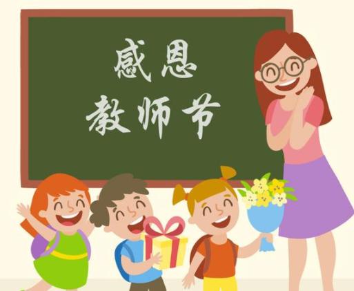 教师节让老师感动到哭的话 很温柔又很暖心的文案2