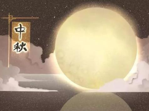 2021中秋节一个人过的伤感句子 关于中秋节的难过说说大全1