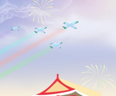 2021最打动人心的国庆节文案带图片 庆祝祖国72岁生日的句子14