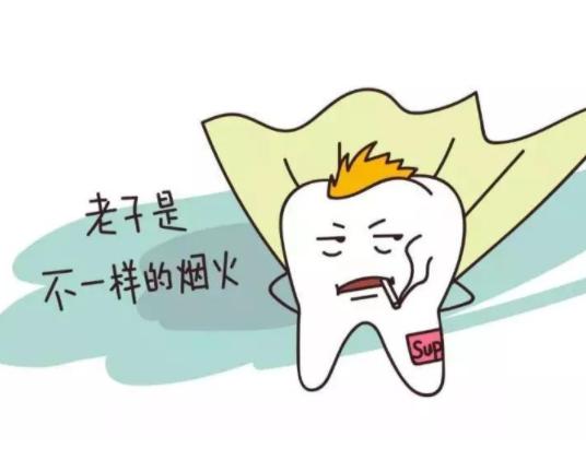 第一次拔牙发朋友圈的文案 拔智齿发朋友圈的语录1